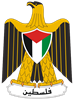 Palestinian Coat of Arms