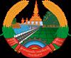 Laos Coat of Arms