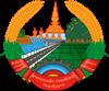 Laos Coat of Arms Emblem