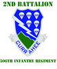 DUI - 2nd Bn - 506th Infantry Regt with Text Jr. H