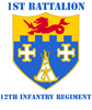DUI - 1st Bn - 12th Infantry Regt with Text Trucke