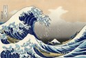 The great wave Banners