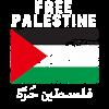 Free Palestine ( Filistin Hur