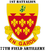 DUI - 1st Bn, 77th Field Artillery with Text