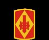 SSI - 75th Field Artillery Brigade with Text Mini