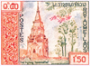 1959 Laos That Ing Hang Stupa Postage Stamp Small