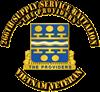Army - 266th Supply Service Battalion Small Portra