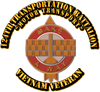 Army - 124th Transportation Bn