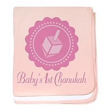Baby's 1st Chanukah baby blanket