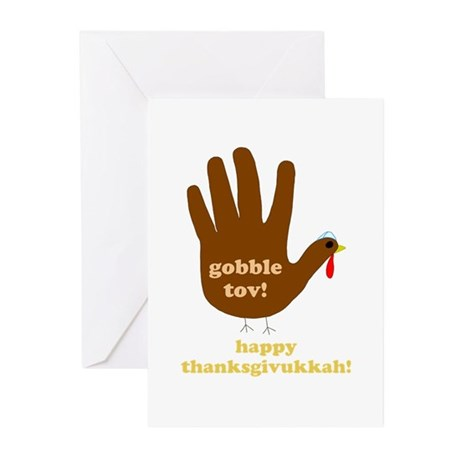 gobble tov! greeting cards (10pk)