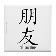 Kanji Friendship Symbol Tile Coaster