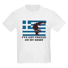 Greece,  Greece on my shirt,  Kids T-Shirt