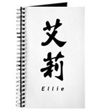 Ellie Journal