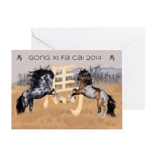 Chinese New Year, Year Of The Horse Greeting Card