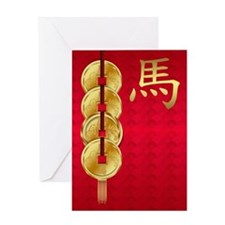 Chinese Year Of The Horse Blank Card Greeting Card