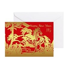 Chinese New Year Year Of The Horse Card (Pk of 20)