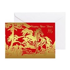 Chinese New Year Year Of The Horse Greeting Card