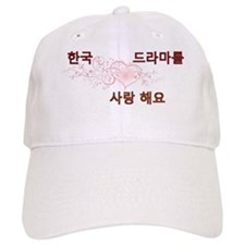 korean drama Baseball Cap