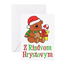 Ukrainian Greeting Cards (Pk Of 20)