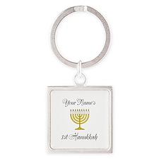 Custom 1st Hanukkah Square Keychain