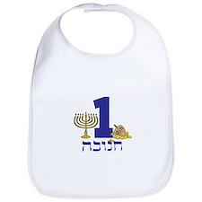 First Hanukkah Bib