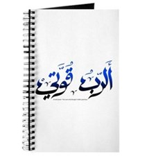 Arabic Caligraphy Journal
