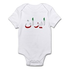 Iran Farsi T Shirt Persian Te Infant Bodysuit