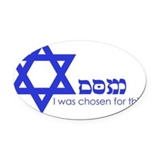 Destined for StarDom Star of David Oval Car Magnet