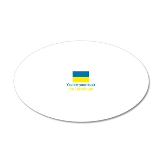 Ukraine_Dupa_Dark 20x12 Oval Wall Decal