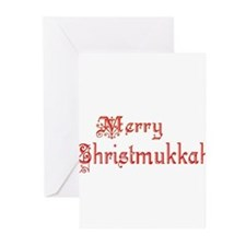 merrychristmukkah4 Greeting Cards