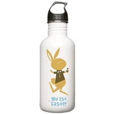 My First Easter Bunny Water Bottle