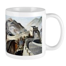 Chinese Great Wall Mug