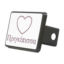 pringipissa Hitch Cover