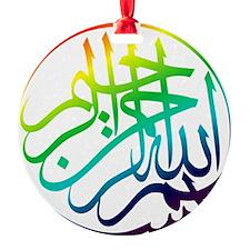 2000px-Bismillah_rainbow Ornament