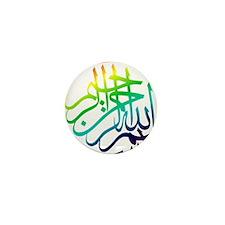 2000px-Bismillah_rainbow Mini Button