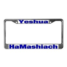 YH License Plate Frame