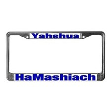 Unique Messianic jewish License Plate Frame