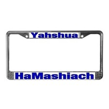 Funny Messianic jewish License Plate Frame