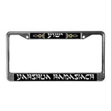 Yahshua Hebrew License Plate Frame