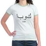 Cuba in Arabic Jr. Ringer T-Shirt