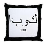 Cuba in Arabic Throw Pillow