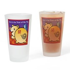 PigTshirt Drinking Glass