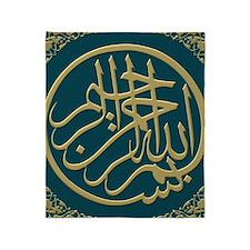 bismillah_gold_filla_on_turquoise Throw Blanket