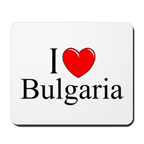 """I Love Bulgaria"" Mousepad"