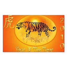 Year Of The Tiger 2010-Yardsig Decal