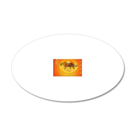 Year Of The Tiger 2010-Yards 20x12 Oval Wall Decal
