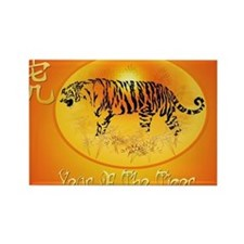 Year Of The Tiger 2010-Yardsign Rectangle Magnet