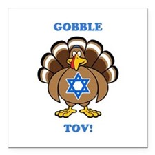 PERSONALIZE Thanksgiving Hanukkah Square Car Magne
