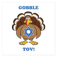 PERSONALIZE Thanksgiving Hanukkah 5.25 x 5.25 Flat