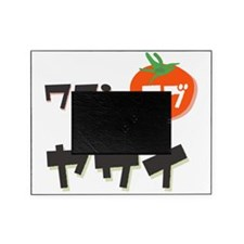 I love Vegetables  Katakana Picture Frame
